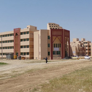 Notre Dame partners with Balkh University in Afghanistan to develop master's program under $1.15 million USAID contract